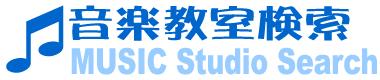 音楽教室検索/ロゴ